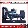 OEM оригинальный Двигатель Doosan с stamford дизель-генератор набор