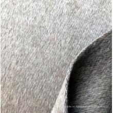 Мериносовая шерстяная трикотажная ткань