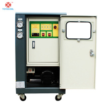 Hot sale water chiller cooling system
