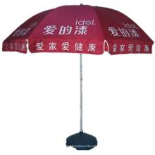 Солнцезащитный зонтик (JS-045)
