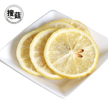 organic sour dried lemon slices snack products