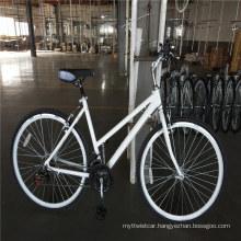 21 Gear Aluminum Alloy Ladies City Cruiser Classic Vintage Bikes