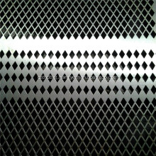 Diamond Hole Perforated Steel Sheets