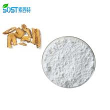 Private Label Bulk 98% Resveratrol Powder Raw Material 1Kg Price