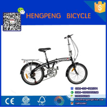 2017 hot sale 6 speed kids folding bicycles