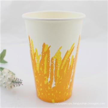 Custom Logo Printed 12oz/16oz Single Wall Hot Coffee Paper Cup