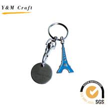 Porte-clés forme circulaire et tour Eiffel, porte-clés bicolore (Q09127)