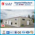 High Quality Fabricated Steel Storage Warehouse