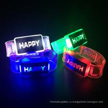 LED браслет свет для детей