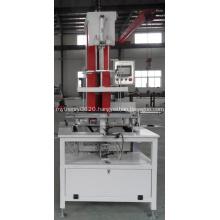 XY--450B Semi-Automatic Rigid Box Making Machine