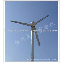 CE прямого привода низкая скорость низкая начиная вращающий момент постоянного магнита генератор 5кВт PMG горизонтальной оси ветровой турбины