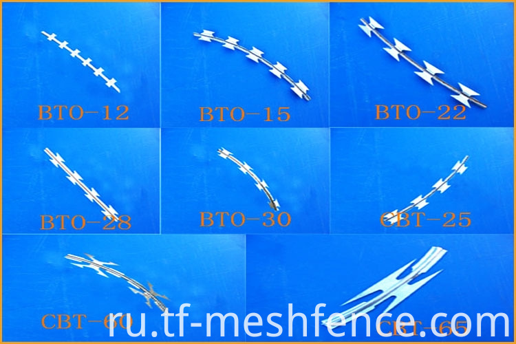 type of concertina razor barbed wire