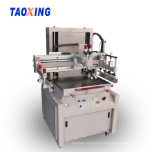 Medium Format Screen Printing Equipment