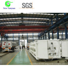 22m3 Volume CNG Container Long Tube Semi Trailer