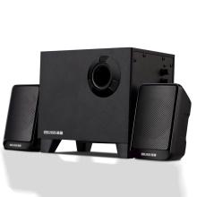 2.1 Beste Multimedia-Lautsprecher