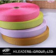 Qingdao Colorful Woven Edge Grosgrain Ribbon