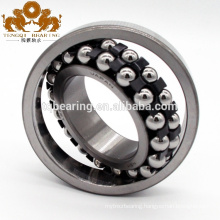2209 KOYO self-aligning ball bearing