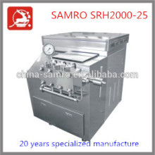 SRH2000-25 25Mpa fournisseur chinois homogenisor
