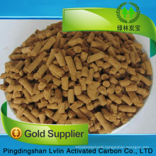 factory price desulfurizer for biogas for remove h2s gas