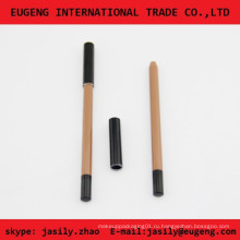 Пустой косметический карандаш для подводки для глаз