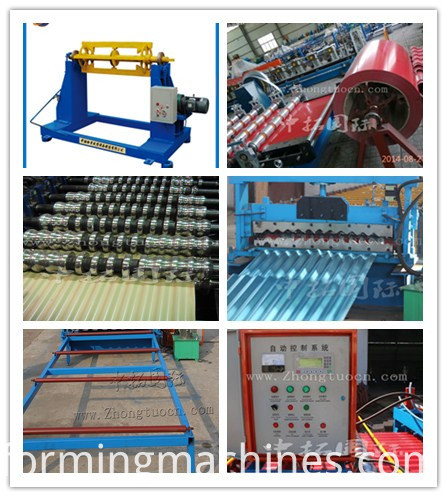 combined picture of corrugated sheet roll forming machine