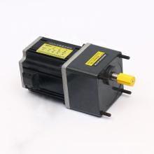 Бесщеточный двигатель постоянного тока 24V 120W BLDC