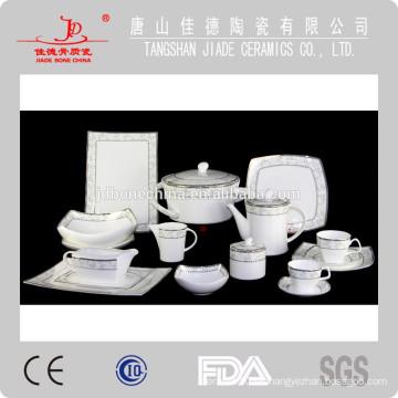 Cena al por mayor de la cena elegancia cena de porcelana fina conjunto de vajilla cuadrada establece