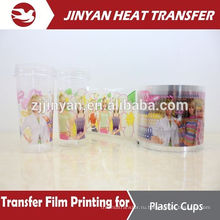 made in china heat transfer paper