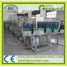 Automatic Multifunctional Pasteurizing Cooling Tunnel
