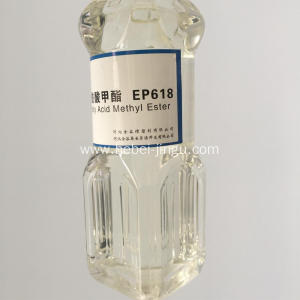 Epoxidized fatty acid methyl ester ESO oil