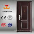 For sale Front entry steel doors