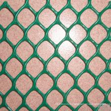 Criblage en mousse métallique en vinyle / plastifié