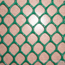 Vinyl / Plastic Coated Wire Mesh Screening