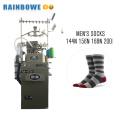 Preiswerter Preis voll computerisierte industrielle automatische Sockenstrickmaschinen für die Herstellung von Socken
