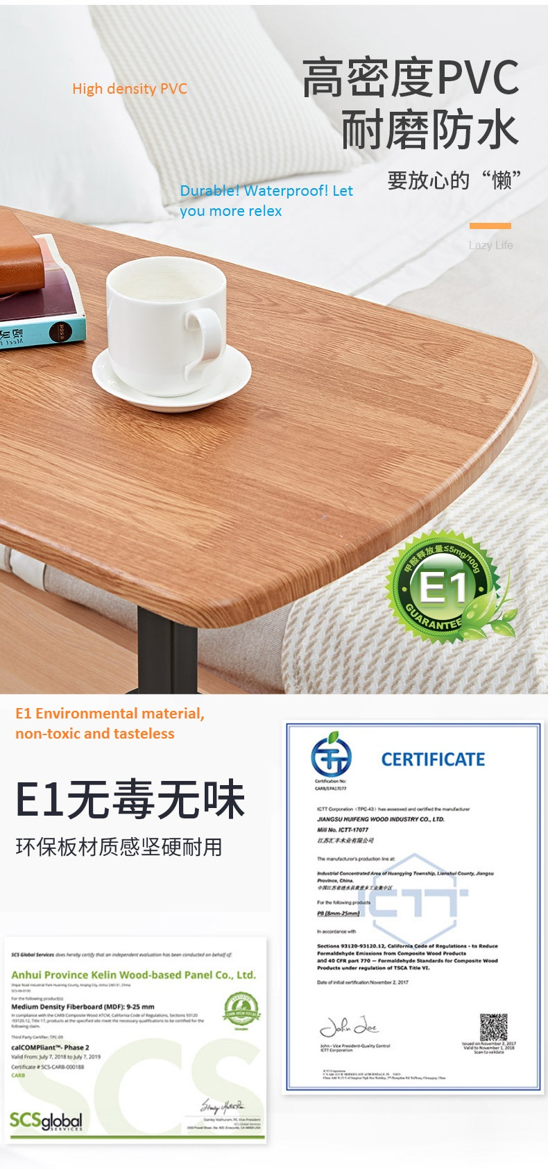 environmental protection wooden panel