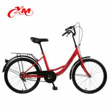 Китайские дешевые классический стальной городской велосипед/классический дамы город велосипед