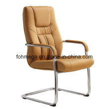 Beige Leather Bow Leg Side Chair Visitor Chair (FOH-B36-3)