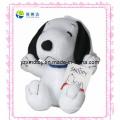Белый Snoopy мультфильм плюшевые куклы (XMD-0067C)