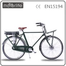 MOTORLIFE/OEM номер одобренный en15194 горячая распродажа 36В 250вт 700С мужской грузовой электровелосипед