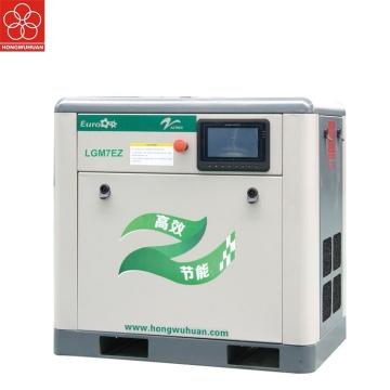 7.5kw permanent magnetic VSD screw air compressor
