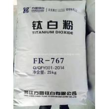 FANGYUAN FR-767 RUTILE TYPE TITANIUM DIOXIDE