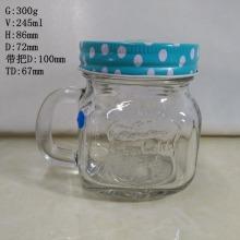 250ml Glass Mason Jar with Handle