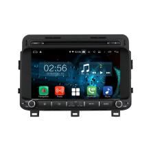 in dash car entertainment system for K5 OPTIMA 2014