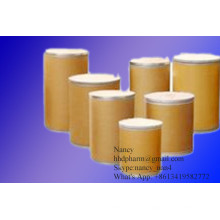 Ácido N-Metil-D-Aspártico CAS de alta qualidade: 6384-92-5
