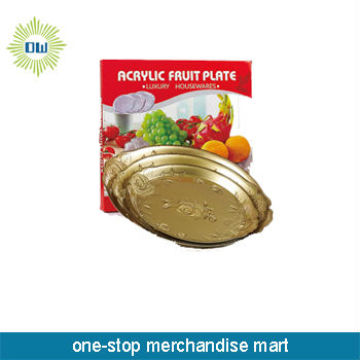 good quality metal fruit pan
