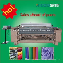 high speed water jet loom spare parts,fabric weaving machine in qingdao