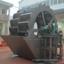 Gravel Washing Equipment Bucket Wheel Sand Washer