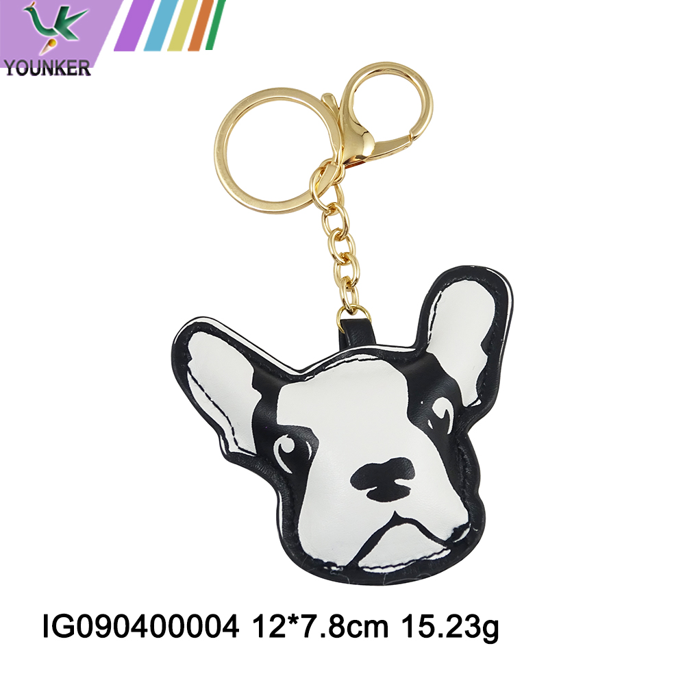 Lovely Dog Faux Fur Keychain