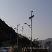 Wind Solar Light System, LED Wind Solar Lamp System