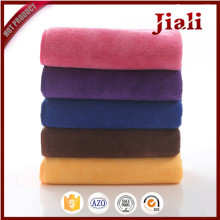 High quality super absorbent microfiber sports towel with bag